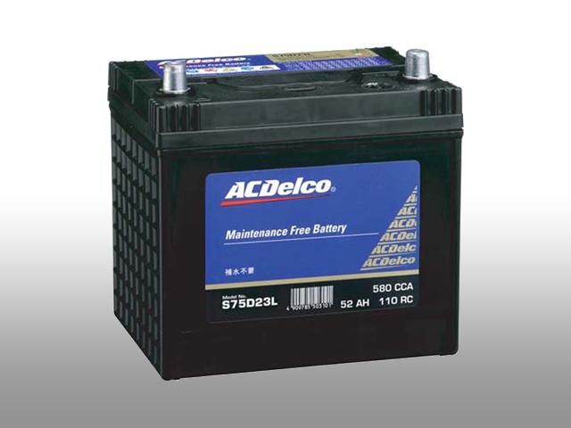 メンテナンスフリーバッテリーsmf75d23l/ACデルコ製