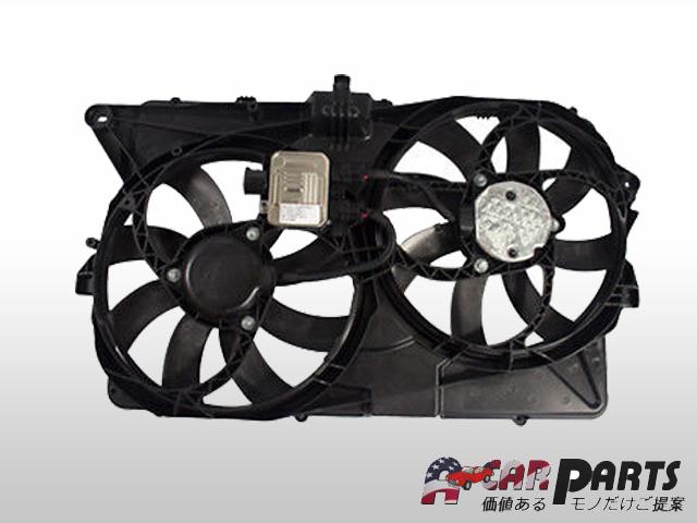 ラジエターファン&モーターASSY/MOTORCRAFT製 エクスプローラー・エコブースト