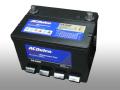メンテナンスフリーバッテリー58-6mf/ACデルコ製