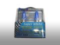 ハロゲンヘッドライトバルブ スーパーホワイト9005/HB3 100W 2個セット