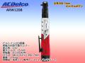 ACデルコ電動工具ツール