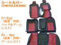 カスタムレザーシートカバー1台分12pc/KATZKIN製 05-10y300・300C