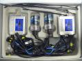 バルブ・HIDキット9005/HB3対応・6000K/35W(ディスチャージ・ヘッドライト)