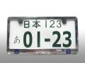 ナンバーフレーム・クローム/GMC/ジーエムシー