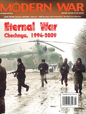 『MODERN WAR #40』【ゲームルールのみ日本語訳付】