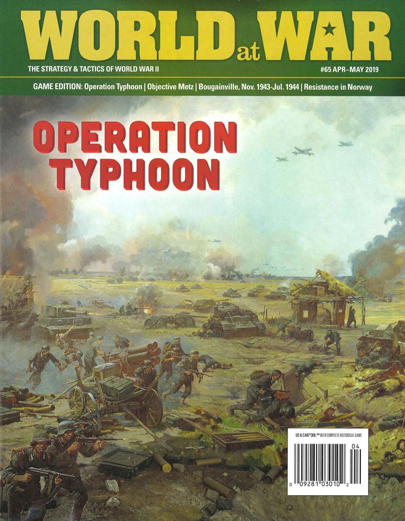 『World at War#65』【ゲームルールのみ日本語訳付】