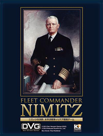 太平洋戦争のソリティアゲーム『ニミッツの決断』