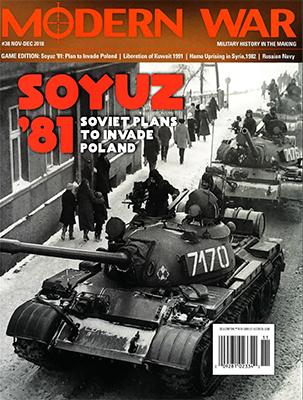 『MODERN WAR #38』【ゲームルールのみ日本語訳付】