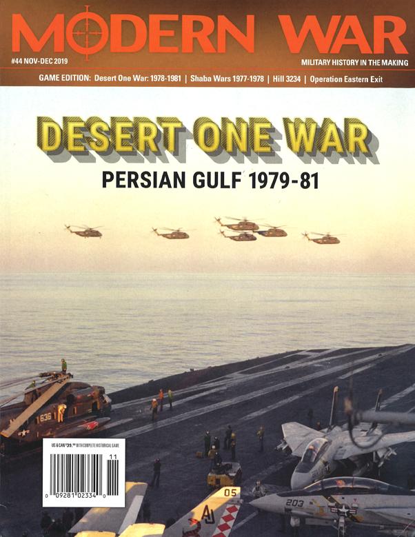 『MODERN WAR #44』【ゲームルールのみ日本語訳付】