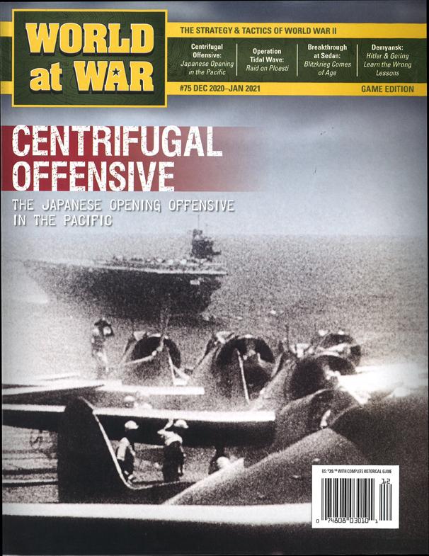 『World at War#75』【ゲームルールのみ日本語訳付】