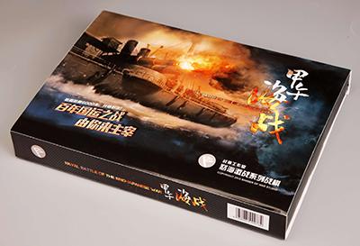『甲午海戦』【日本語訳付き】