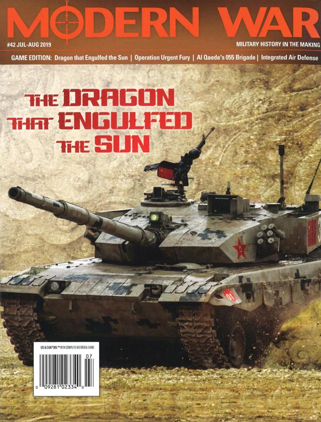『MODERN WAR #42』【ゲームルールのみ日本語訳付】