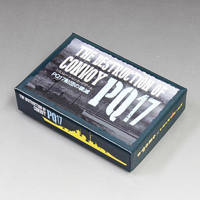 『PQ17船団の壊滅』(カードゲーム)