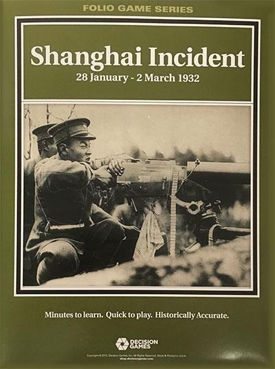 『Shanghai Incident』【ルール日本語訳付】