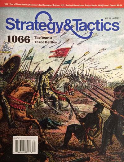 『Strategy & Tactics #293』【ゲームルールのみ日本語訳付】