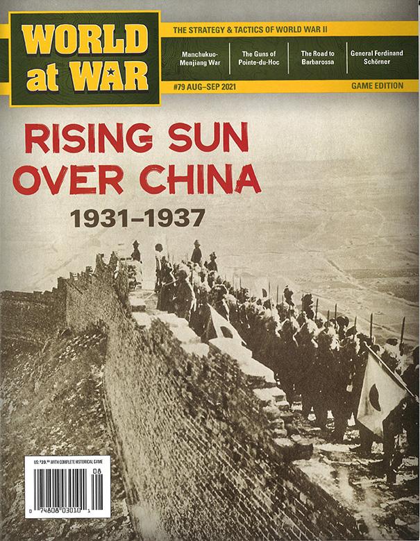 『World at War#79』【ゲームルールのみ日本語訳付】