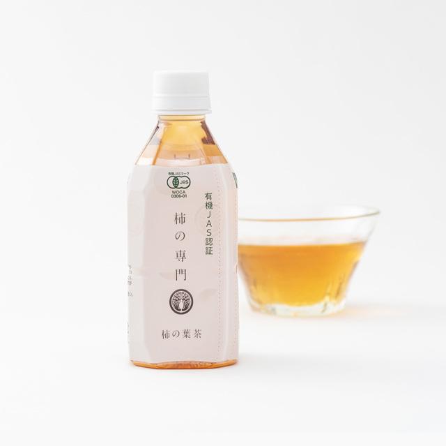 柿の葉茶 ペットボトル