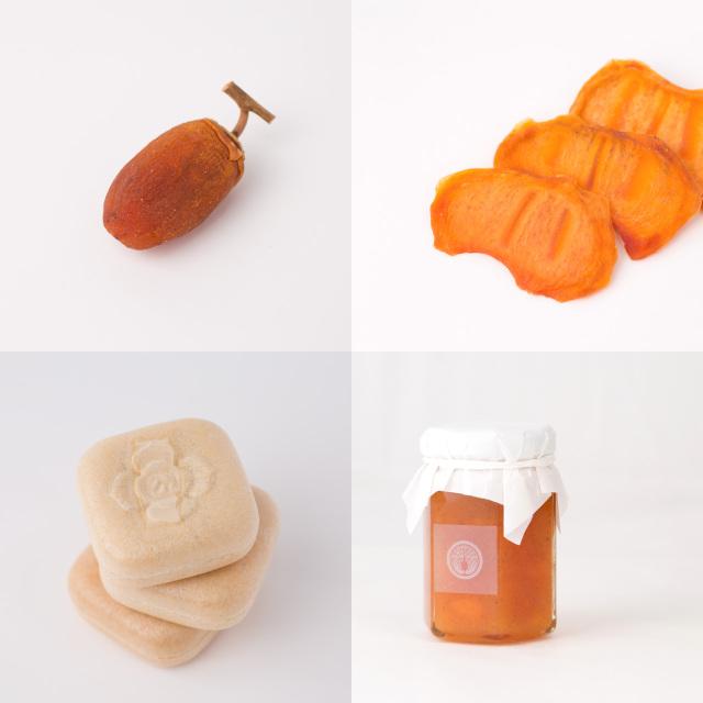 柿の専門 イメージ