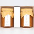 柿バター2本セット
