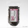 【北海道産】黒豆茶「和み焙煎」 150g 国産