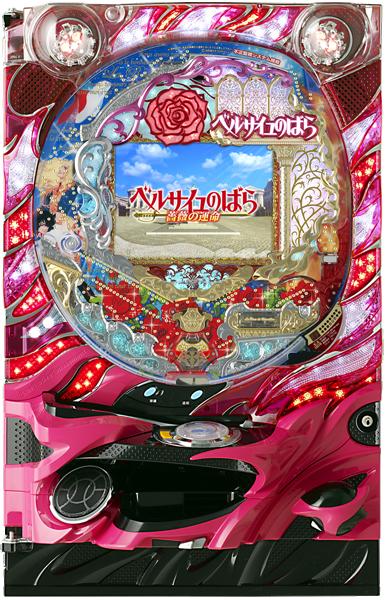 CRベルサイユのばら 薔薇の運命