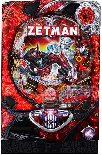 CR ZETMAN -The Animation- FPK