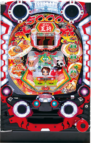 CR餃子の王将3 大盛5000SS