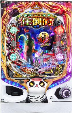P弾球黙示録カイジ5 電撃チャージVer.B