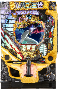 CRルパン三世~Lupin The End~319ver.