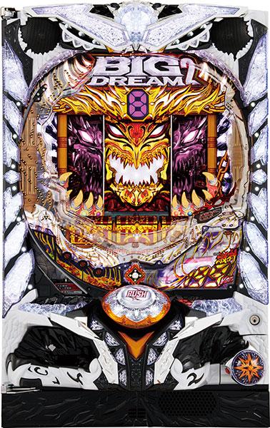 Pビッグドリーム2激神199Ver.
