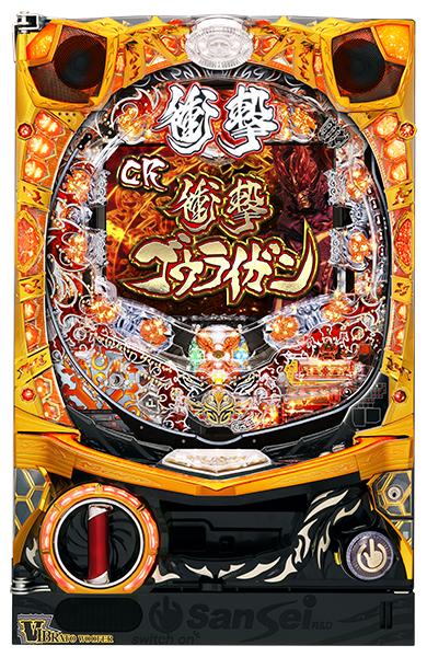 CRA衝撃ゴウライガンRR-Y