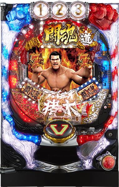 CRA燃える闘魂アントニオ猪木~格闘技世界一決定戦~99.9ver.