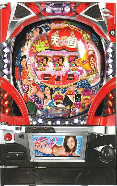 平和 CR及川奈央のフルーツスキャンダル SD2