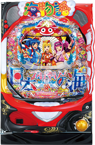 Pスーパー海物語 IN JAPAN2
