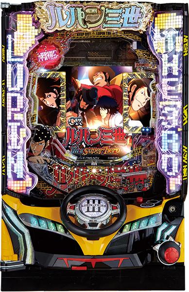CRルパン三世~I'm a super hero~394ver.