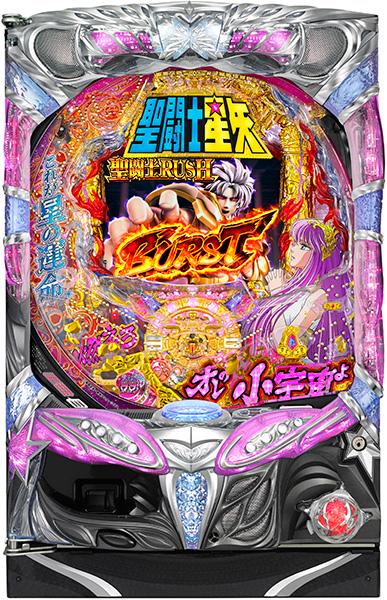CR聖闘士星矢 星の運命99ver.