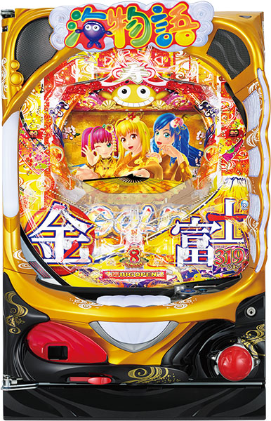 Pスーパー海物語 IN JAPAN2 金富士 319バージョン