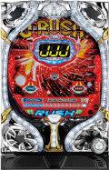 CR J-RUSH4 HSJ