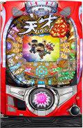 CRちょいパチ天才バカボン5-29