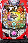 CR天才バカボン〜V!V!バカボット!〜199ver.