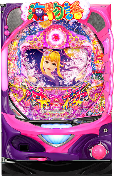 CRスーパー海物語IN沖縄4 桜バージョン319ver.