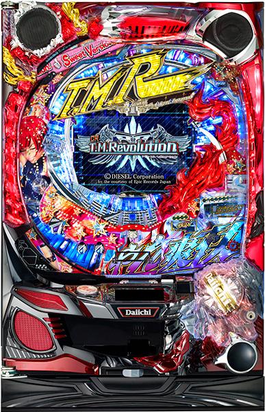 CR T.M.Revolution125ver.