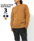 Corduroy Patch Knit Sweater/コーデュロイパッチニットセーター