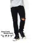 "Knee Crash Skinny Pants""ヒザクラ"""
