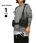 Army Holster