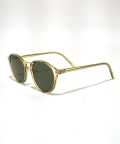 Clear Flame Toy Sunglasses-VINTAGE GREEN-