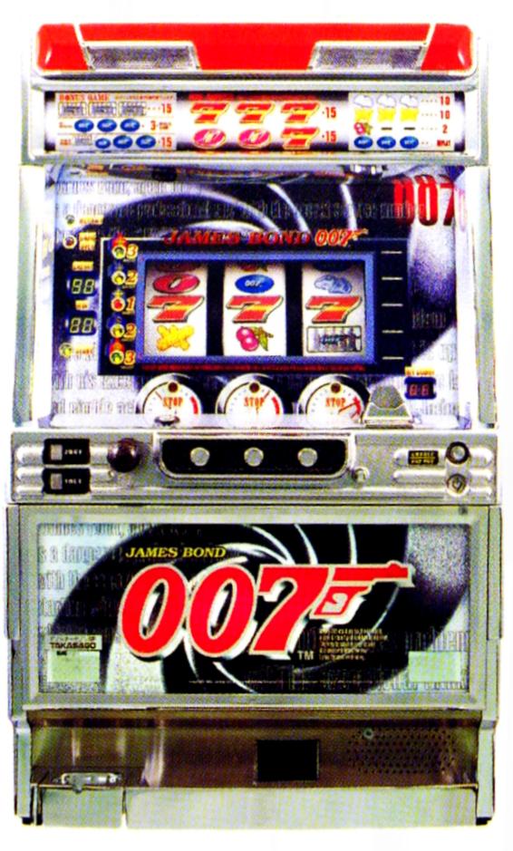 ダブルオーセブン007