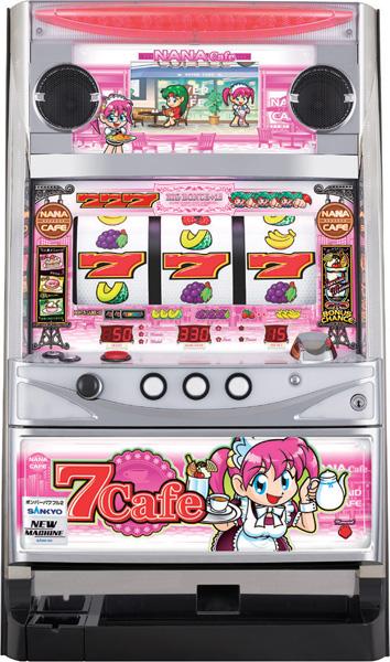 7Cafe