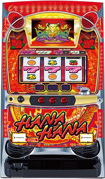 ドラゴンハナハナ-30