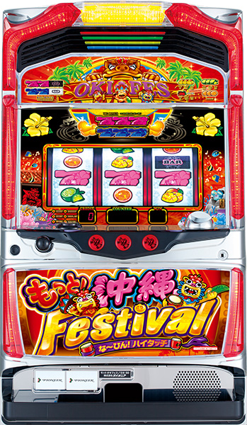 もっと!沖縄フェスティバル-30